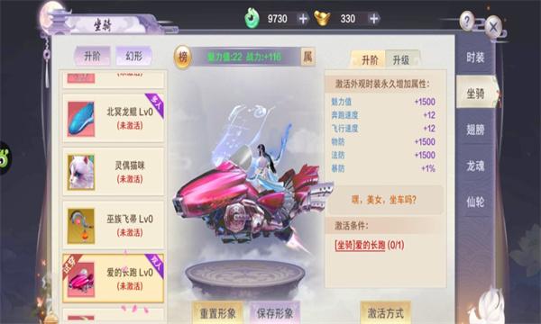 青丘奇缘之九灵幻曲手游官方版截图2