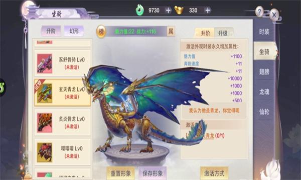 青丘奇缘之九灵幻曲手游官方版截图1