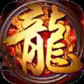 火焱单职业官方版