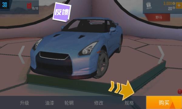 单机赛车模拟迷你3D版