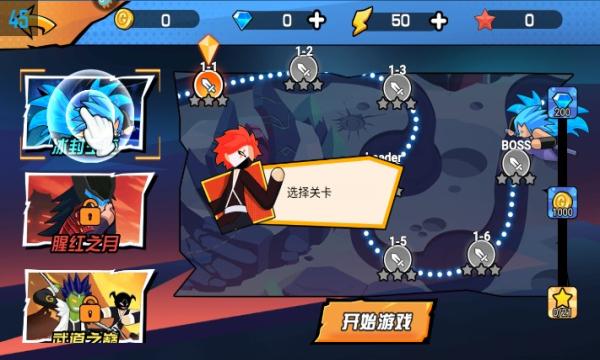 最强大乱斗火影忍者版截图1