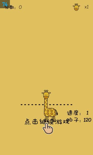 节奏音乐大师安卓版截图0