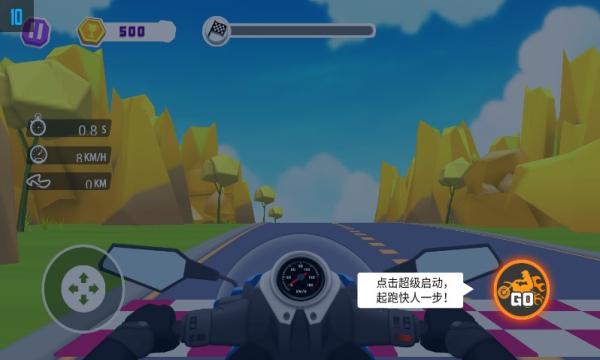 极限摩托狂飙2手机版截图1