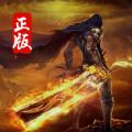 铁血阵地之百战传世安卓版