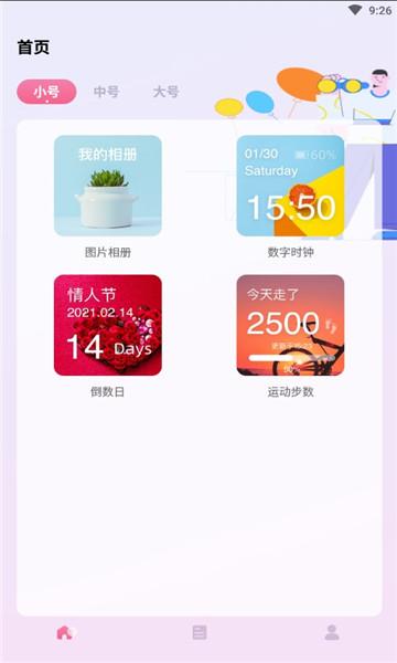 notchification小组件app截图1