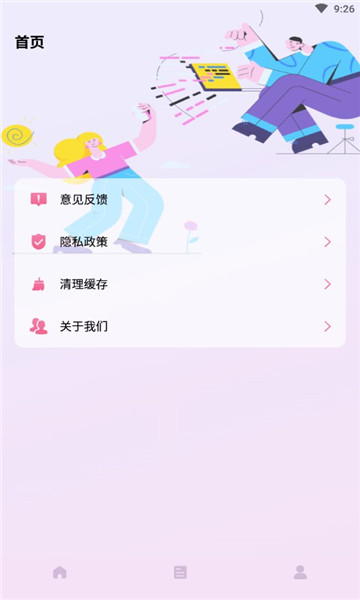 notchification小组件app截图0