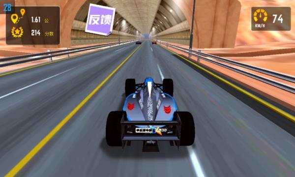 单机赛车模拟迷你3D版截图1