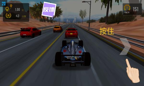 单机赛车模拟迷你3D版截图0