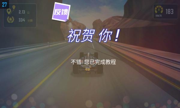 单机赛车模拟迷你3D版截图3