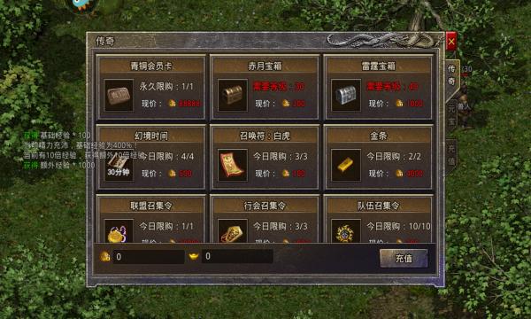 原始传奇高爆版九州游戏