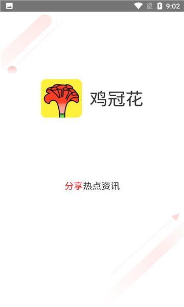 Screenshot_20210730-090300.png
