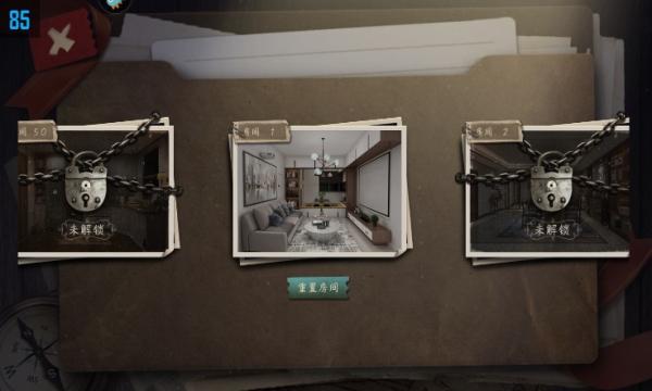 密室逃脱之新50个房间I游戏截图1