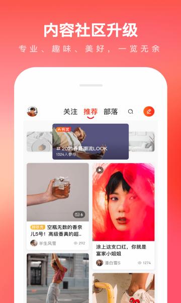 京东商城(jd.com)手机客户端 官方版截图2