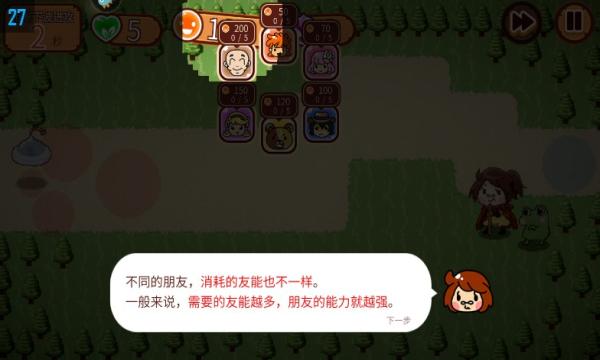 森林保卫战安卓版截图3