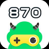 870游戏平台免费版v1.2.2.4安卓版