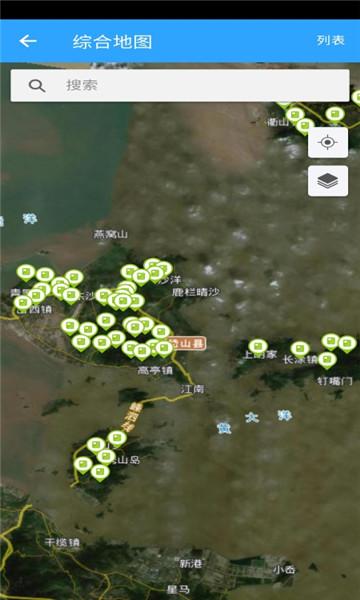岱山县水文防汛软件客户端截图0