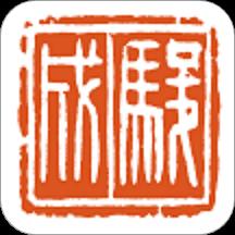 骏成拍卖官方版v1.0.7