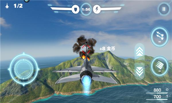 空战争锋2021更新版截图1
