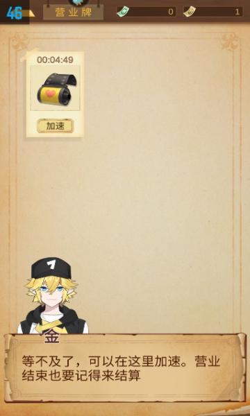 �す庵�旅官方版截�D4