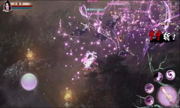 仙境苍穹无限装备回收ios版截图3