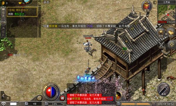 原始传奇高爆版九州游戏截图0