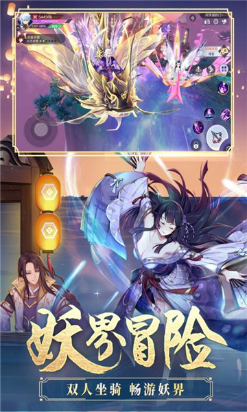神姬幻想游戏截图0