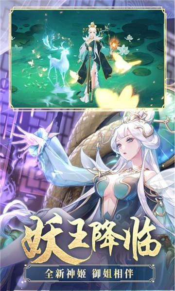 神姬幻想游戏截图1