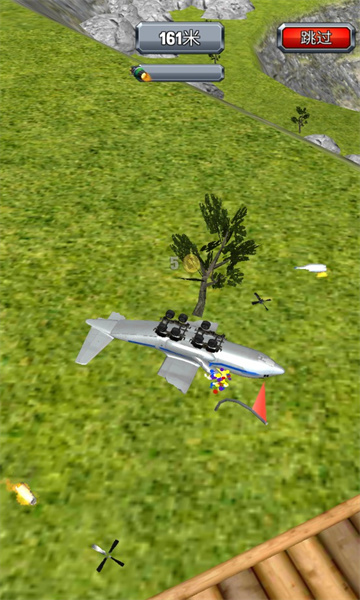 Crazy Plane Landing安卓版截图1