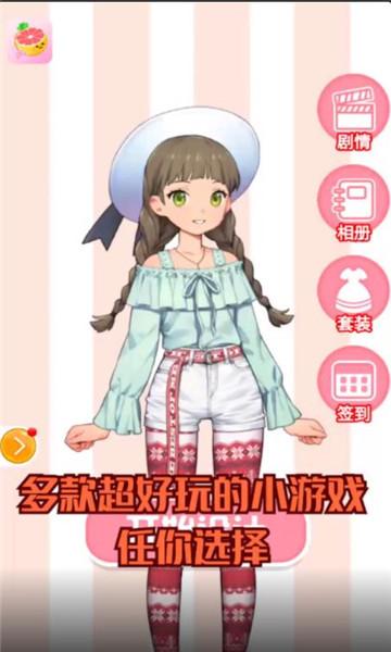 柚子小游戏盒子软件截图0