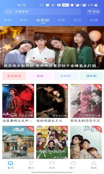 �{狐影�app官方版