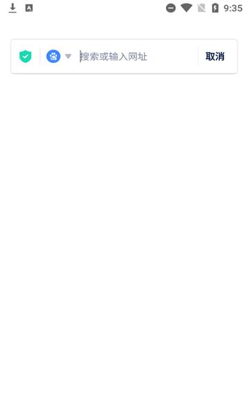 搜啥浏览器安卓版截图0