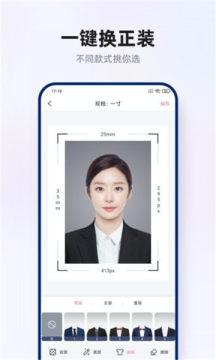 智能证件照拍摄app