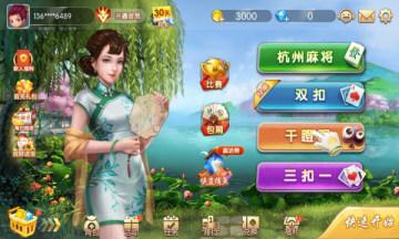 元游棋牌2021最新版