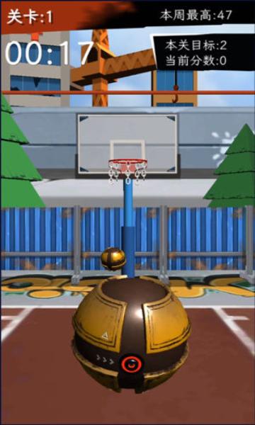 街头篮球3d版截图1
