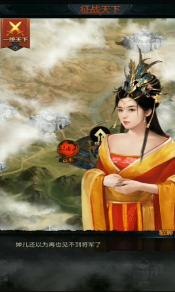 天工物语宫斗送v10元宝版截图1
