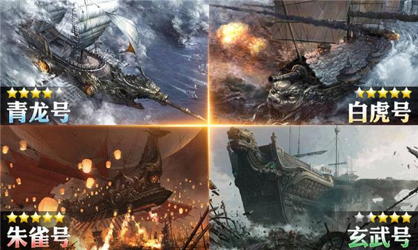 航海纪时代游戏截图2