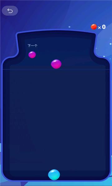 果冻球球游戏截图1