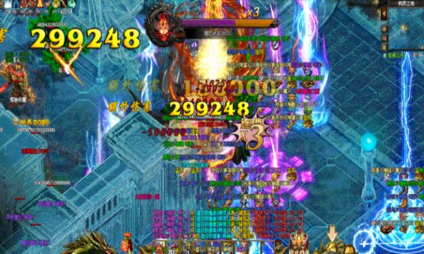 天子剑传奇手游截图3