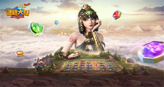谜题大陆游戏下载大全版_类似谜题大陆的游戏_