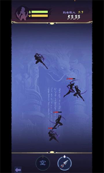 战仙游最新版截图0