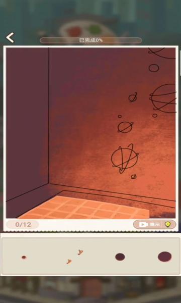 画展嘉年华手机版截图1