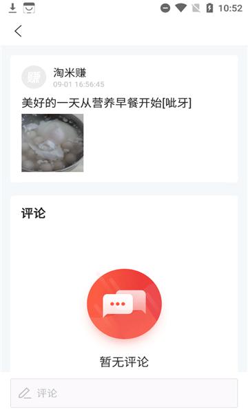 红淘赚客赚钱官方版截图1